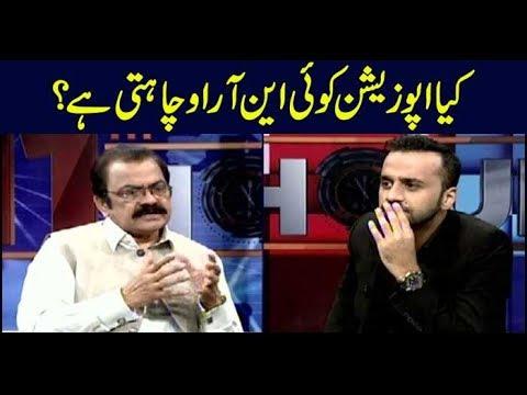 11th Hour | Waseem Badami | ARYNews | 24 October 2018