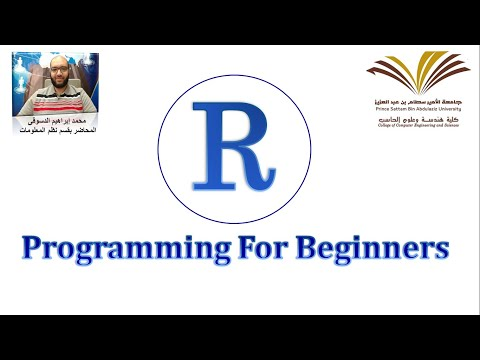 02 - | R For Beginners | - | Explore R Studio | - | How To Use R Studio | - بالعربي