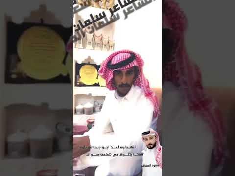 ابيات مهداة من الشاعر سعود العساف الى الشاعر سلمان الخريصي