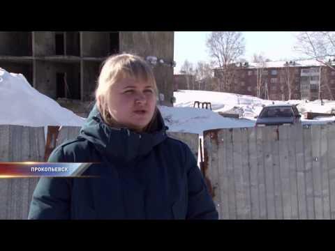 В Прокопьевске заморозили стройку дома молодоженов