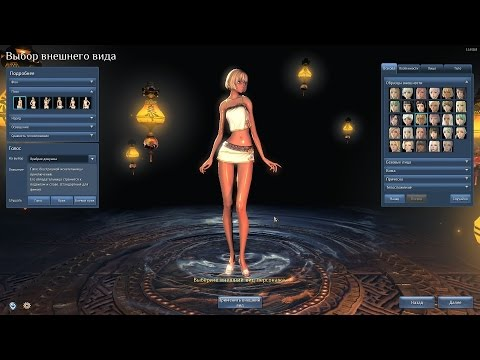 BLADE & SOUL Online(4game) - создание персонажа , русская локализация(развлекательный обзор)