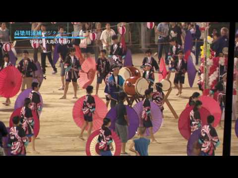The Oshima Umbrellas Dance