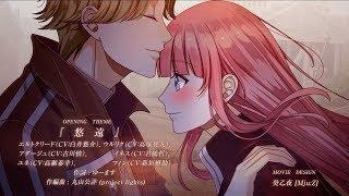◆PS Vita版『スチームプリズン -七つの美徳-』新規オープニング映像◆