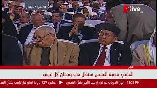رئيس مجلس الأمة الكويتي: نثمن دور الأزهر في نصرة القضايا العربية