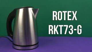 Розпакування ROTEX RKT73-G