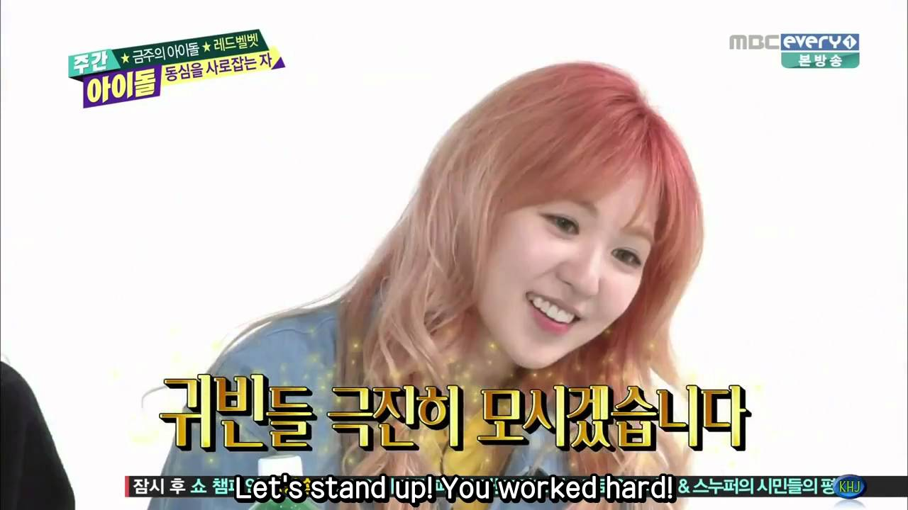 ENG] 160316 Red Velvet – Weekly Idol – ReVelUp Subs