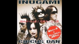 single「都合のいい女・ほんとにほんとに御苦労さん」(2004)より。R100%...