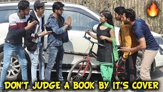 Don't Judge A Book By It's Cover || Desi Desi Na Bolya Kar Chhori Re || Yogesh Kathuria