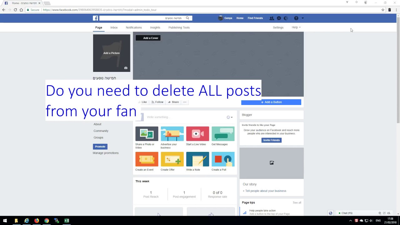 how to delete post on facebook 2018
