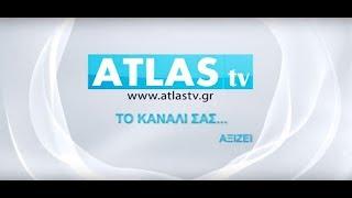 ATLAS TV 2018