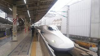 東海道・山陽新幹線 ひかり471号 岡山行き N700A系 2020.02.22