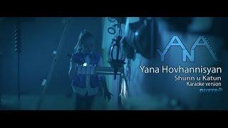 Yana Hovhannisyan Shunn u Katun ( Karaoke Version )