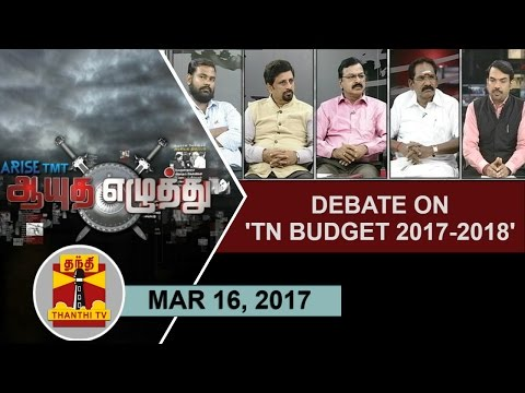 (16/03/2017) Ayutha Ezhuthu : Debate on...