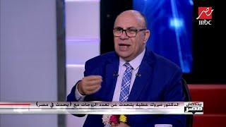 مبروك عطية: تعدد الزوجات حرام في حال لم يستطع الزوج الإنفاق على