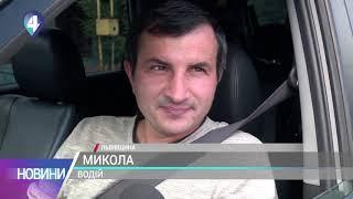 Lvov shahrida, 11 qishloq aholisi Lvov-Uzhgorod o'zbekiston respublikasining blokirovka