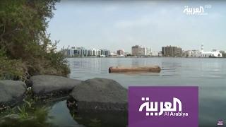 بحيرة الأربعين تعود للتنفس في #جدةبحيرة الأربعين تعود للتنفس