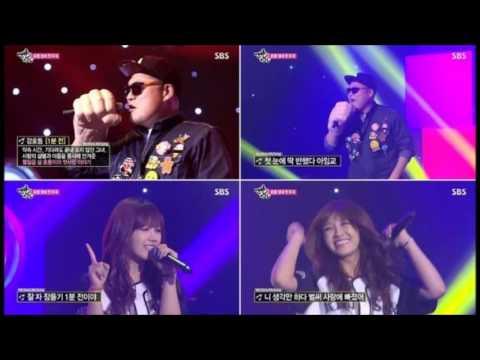 Kang Ho dong ft. Eunji - A minute ago '1분 전' original song [mp3]