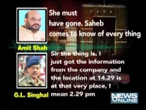 Amit shah-g.l.singhal audio tape