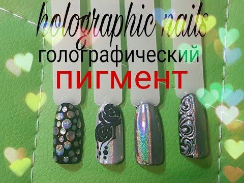 Маникюр, Педикюр, Дизайн ногтей в Колпино