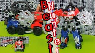 비스트헌터 옵티머스 프라임 Beast Hunters Optimus Prime 트랜스포머 변신 로봇 피규어 T…