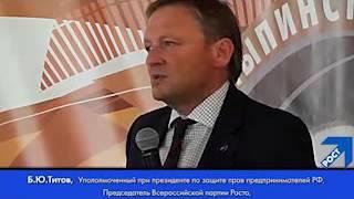 БАС ТВ Экономика РОСТА( А.Алиханов,  Б.Титов. Г. Дыханов)