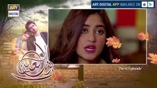 Video Noor ul Ain Drama Actors Real Life Partners || Episode 1|| Imran Abbas || Sajal Ali download MP3, 3GP, MP4, WEBM, AVI, FLV Februari 2018