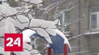 В Россию идет самый сильный снегопад в истории - Россия 24
