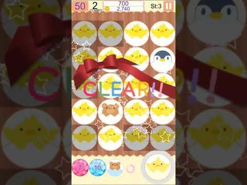EggRoll パズルゲームアプリ 右脳 鍛える アプリ