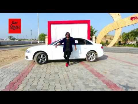 Char Bangadi Vali Audi || Vijay Suvada ||Gujarati New Song || 2017