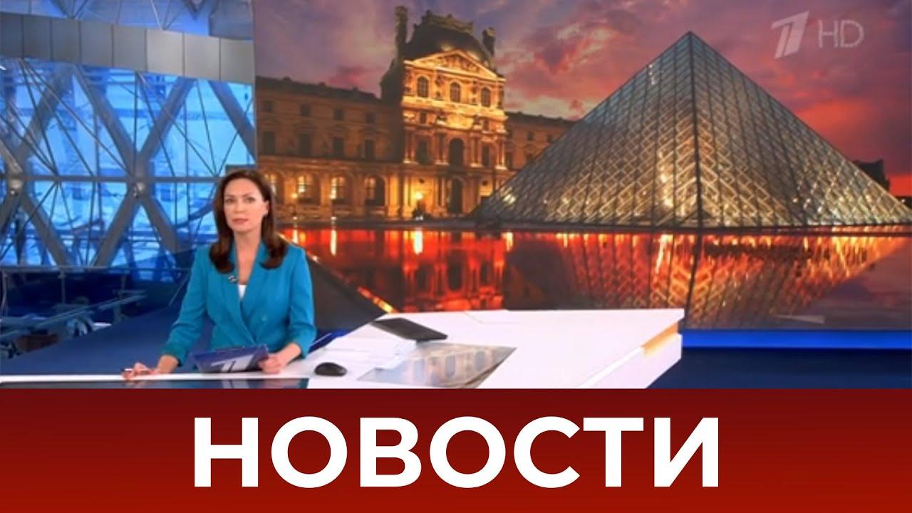 Выпуск новостей в 12:00 от 27.10.2020 MyTub.uz