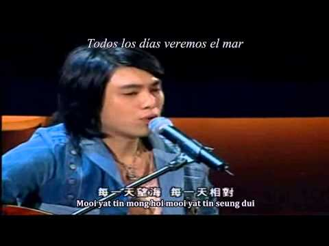 Ken Zhu - Here we are/ The lover (Sub español, chinese, pinyin)