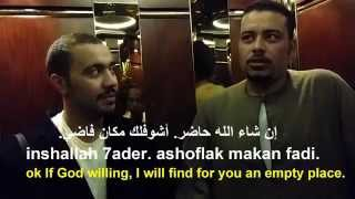 Arabic Lesson about renting a flat in Hurghada, Egypt.