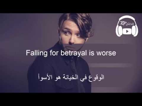 Impossible - James Arthur مترجمة عربى