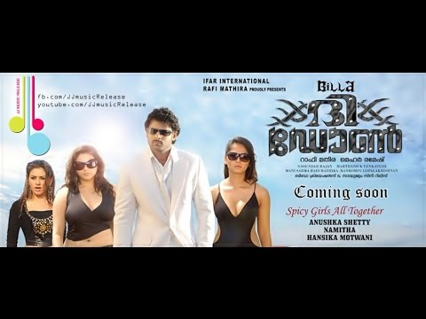 Billa The Don Malayalam Movie Song My Name Is Billa