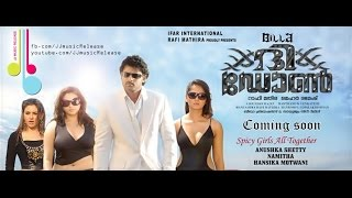 Billa The Don Malayalam movie Song My Name Is Billa