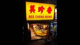 2박 3일 미식의 도시 홍콩 먹방 여행