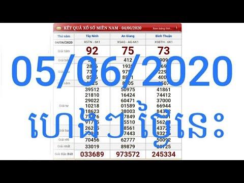 VN 24h Today | តំរុយឆ្នោតយួនថ្ងៃនេះ (05/06/2020) EP042