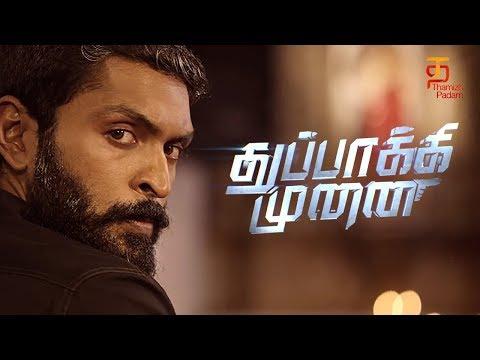 Thuppakki Munai Teaser Review | Vikram Prabhu | Hansika | Dinesh Selvaraj | Thamizh Padam