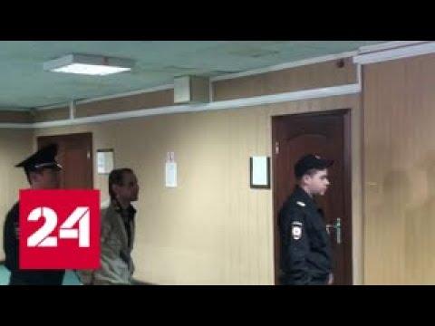 Напавшего с ножом на журналистку отправят на принудительное лечение - Россия 24