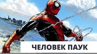 Человек паук игрушка, фильм, игра, мультик и  Альбертик