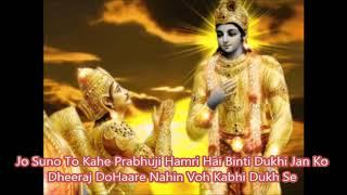 O palan hare full song with lyrics