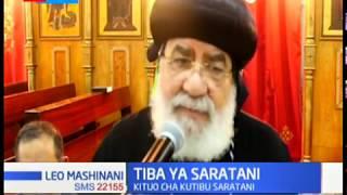 Kanisa la Coptic laanzisha kituo cha kutibu saratani
