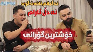 Peshraw Hawrami (Bewafa) Saliady Sultan Haji Salam - Track 1 - ARO