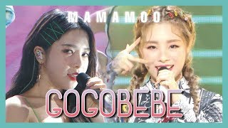 [HOT] MAMAMOO - gogobebe , - Show Music core 20190330
