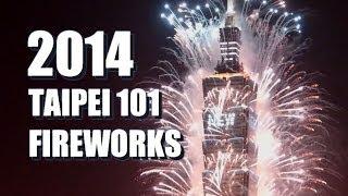 2014 Taipei 101 New Year Fireworks 2014年台北101跨年煙火 Taiwan New Year's Eve NYE 1080p