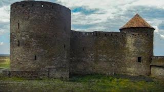 Затока 2014 (Часть 2) Белгород-Днестровская крепость (Аккерманская крепость)  (Gerasimov S.K.)(Аккерманская крепость она же Белгород-Днестровская крепость, удивительное по красоте место, расположенная..., 2014-12-06T21:13:34.000Z)