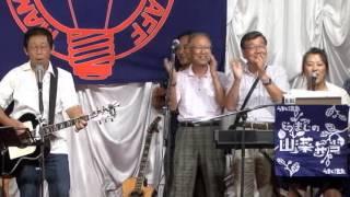 2013年8月18日 豆電球お客ライブinグレース浜すしが開催されました。 「...