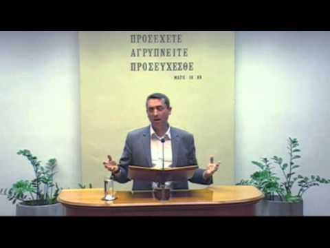 24.01.2014 - Πράξεις Κεφ10 - Μαμαλάκης Μανούσος