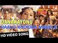 Haalu Kudidha Makkle Full HD Video Song | Danakayonu | Duniya Vijay | Yogaraj Bhat | V Harikrishna