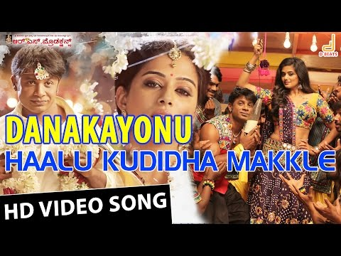 Haalu Kudidha Makkle HD Video Song |...